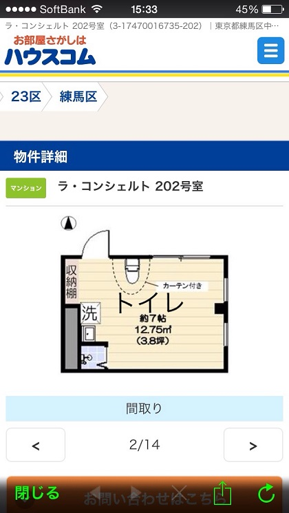 tdmb1.jpg