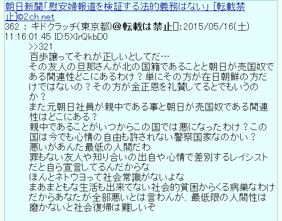 tikk4.jpg
