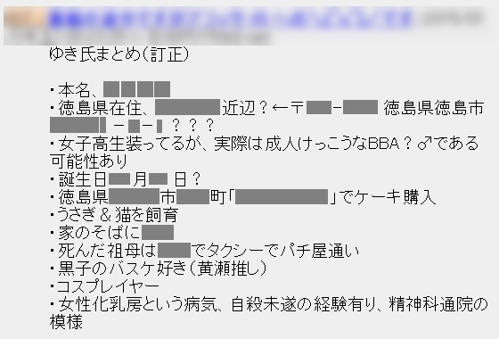 yukisi2.jpg