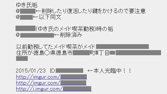 yukisi3.jpg