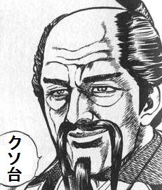 fukuso.png