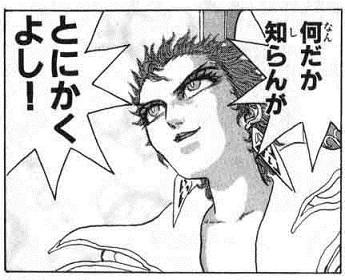 kakugo1.jpg
