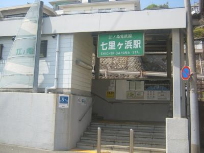 09荳・㈹繝カ豬彑convert_20150612072015