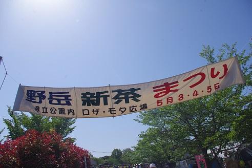 IMGP4010.jpg