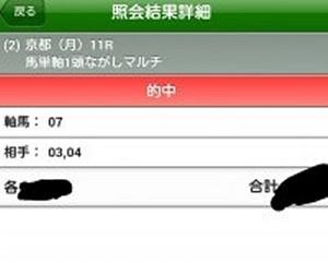 rakugaki_20150111151656373.jpg
