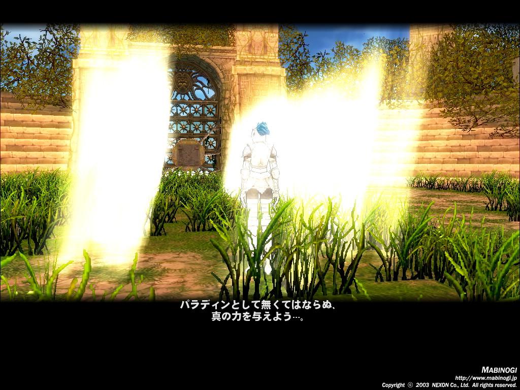 mabinogi_2015_02_17_005.jpg