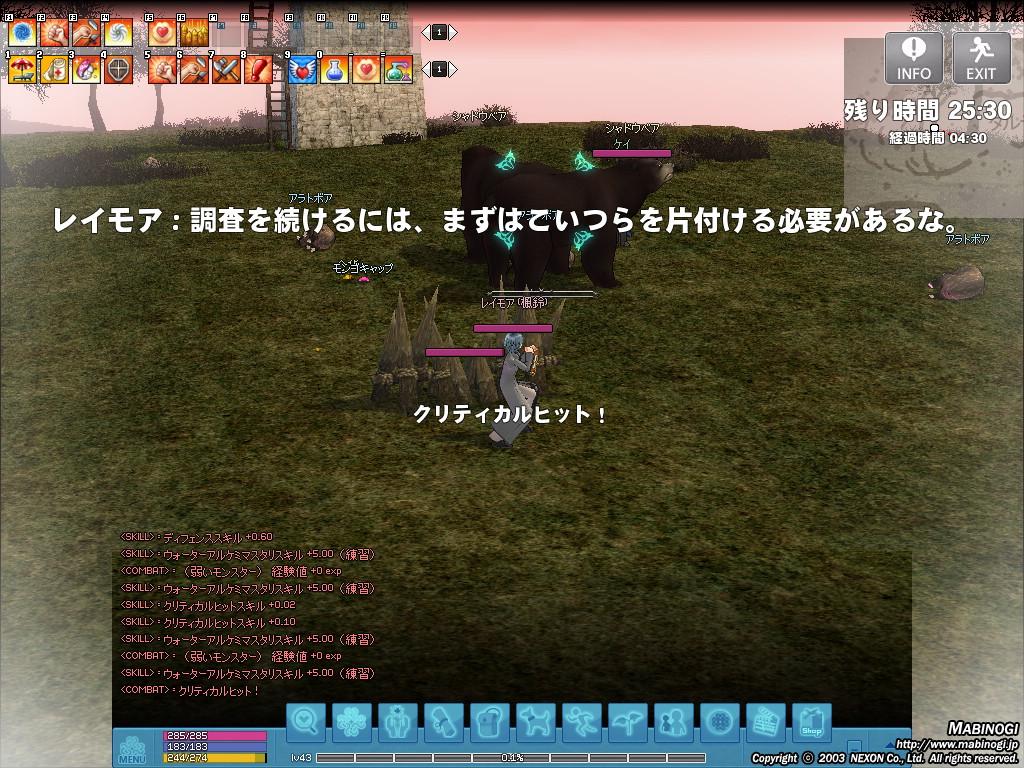 mabinogi_2015_02_25_027.jpg