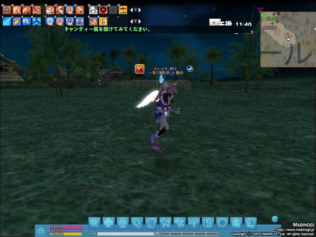 mabinogi_2015_03_11_001.jpg