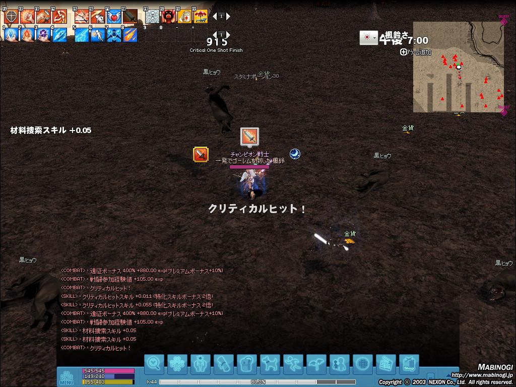 mabinogi_2015_05_19_014.jpg