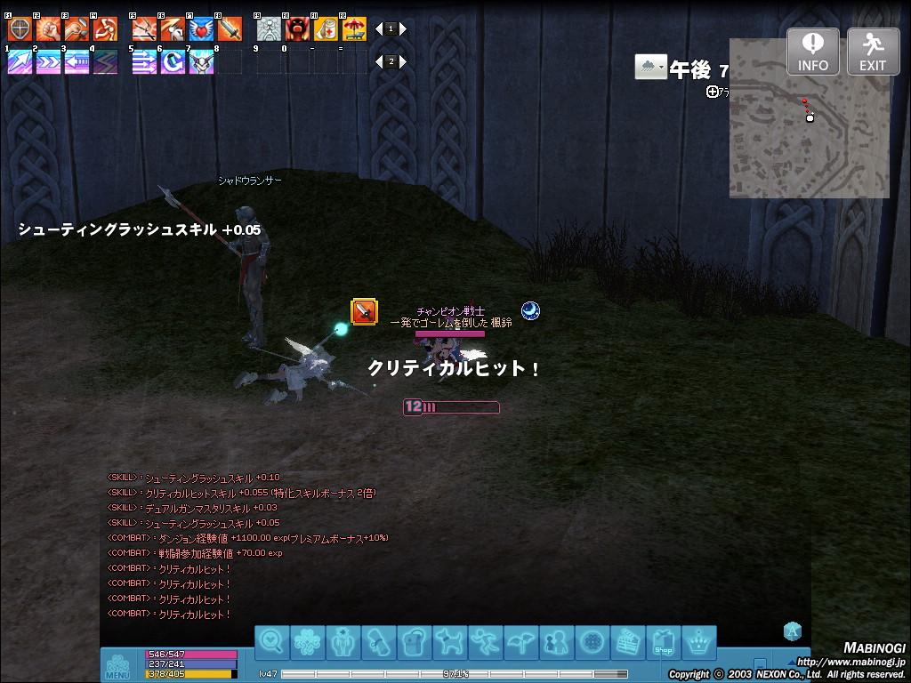 mabinogi_2015_05_20_004.jpg