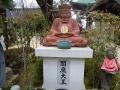 2015_0319_20広島 043