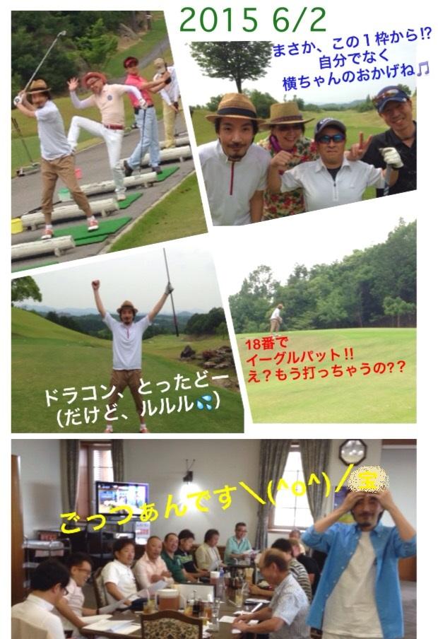 20150602san3nb.jpg