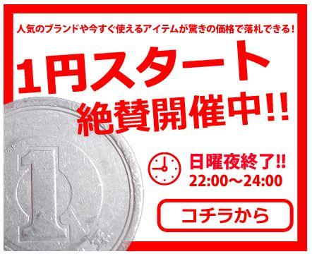 1円201503