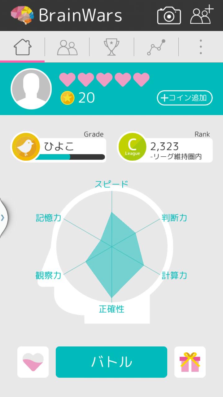 Screenshot_2015-03-16-10-41-48.png