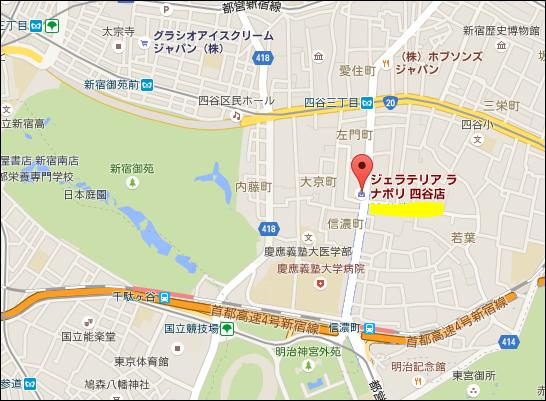 四谷店 マップ
