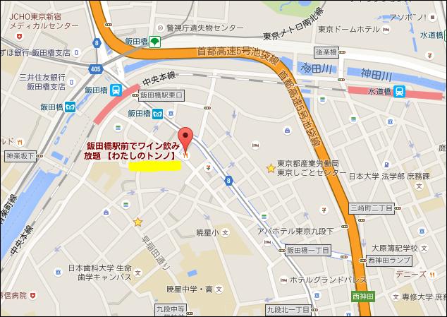 わたしのトンノ 地図