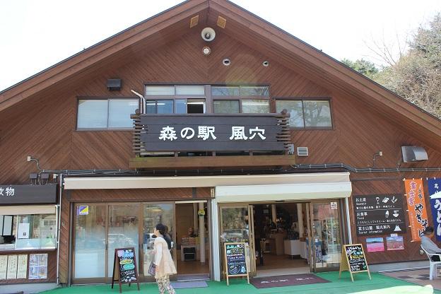 富士ツー (9)