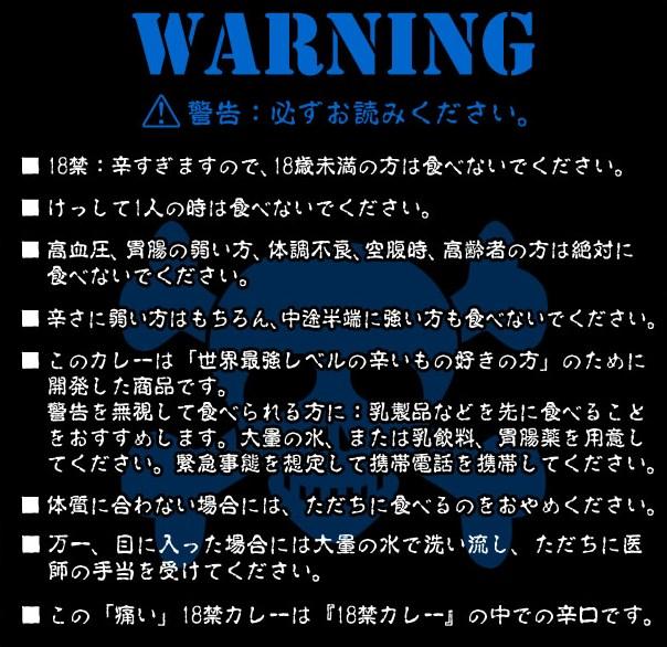 SnapCrab_NoName_2015-3-6_20-39-22_No-00.jpg