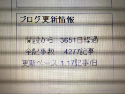 moblog_0a817d3f.jpg