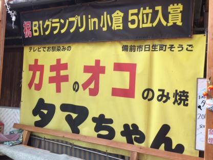 moblog_7c4604a6.jpg