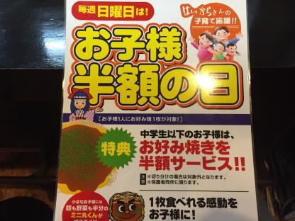 moblog_bd3853e7.jpg