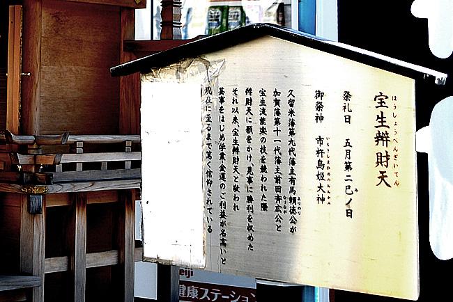 0003_nihonbashi_7_DSC_0310.jpg