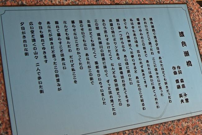 0004_watarase_ashikaga02_DSC_2530.jpg