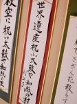 0005_washinosato_echichibu_DSC_2180.jpg