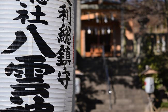 0009_watarase_ashikaga02_DSC_2619.jpg
