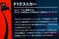 0011_kodaira03_DSC8056.jpg