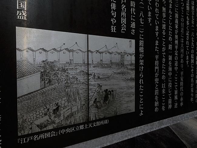0013_kabuto_nihonbashi_DSC08858.jpg