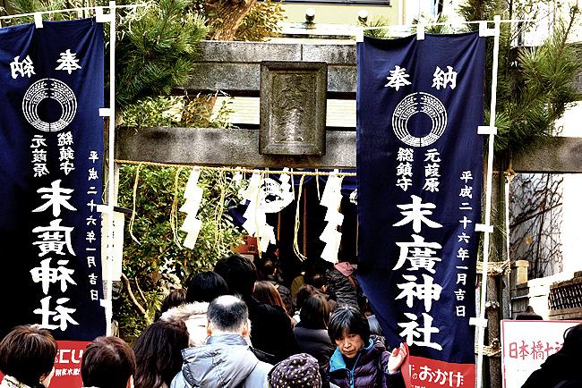 0013_nihonbashi_7_DSC_0365.jpg