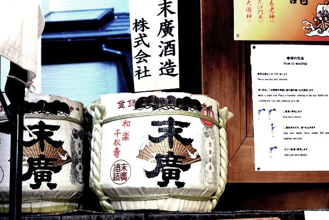 0018_nihonbashi_7_DSC_0357.jpg