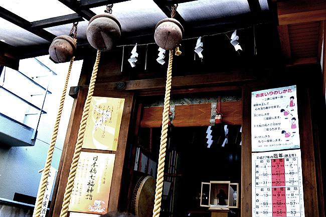 0019_nihonbashi_7_DSC_0362.jpg