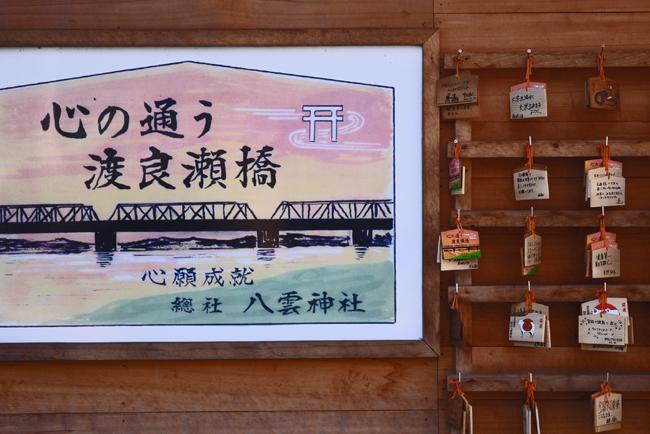 0020_watarase_ashikaga02_DSC_2644.jpg