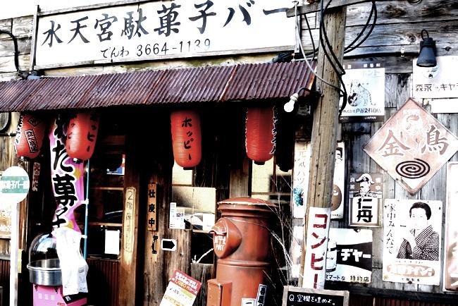 0024_nihonbashi_7_DSC_0429.jpg