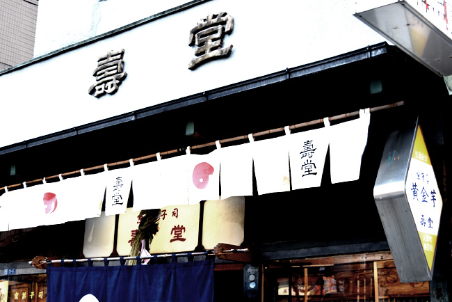 0025_nihonbashi_7_DSC_0424.jpg