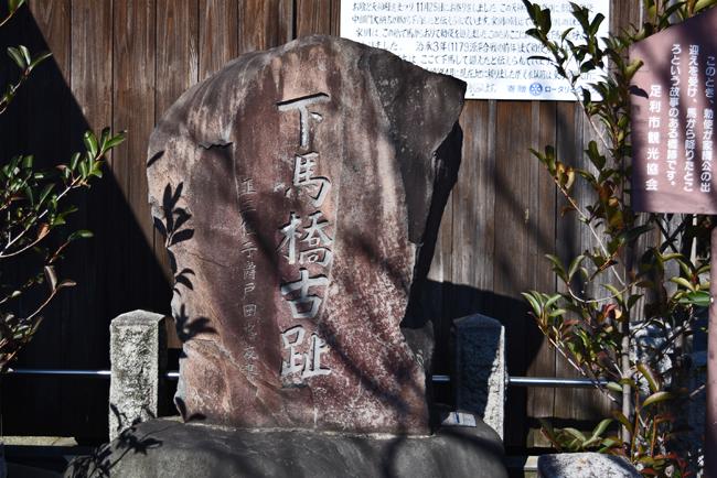 0026_watarase_ashikaga02_DSC_2693.jpg