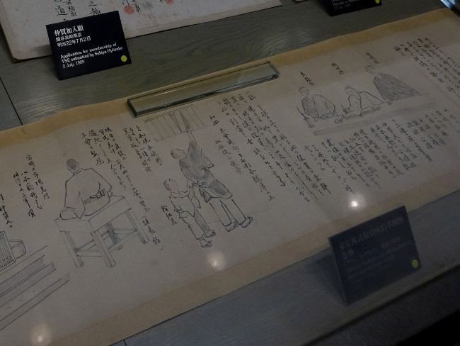 0028_kabuto_nihonbashi_DSC08612.jpg