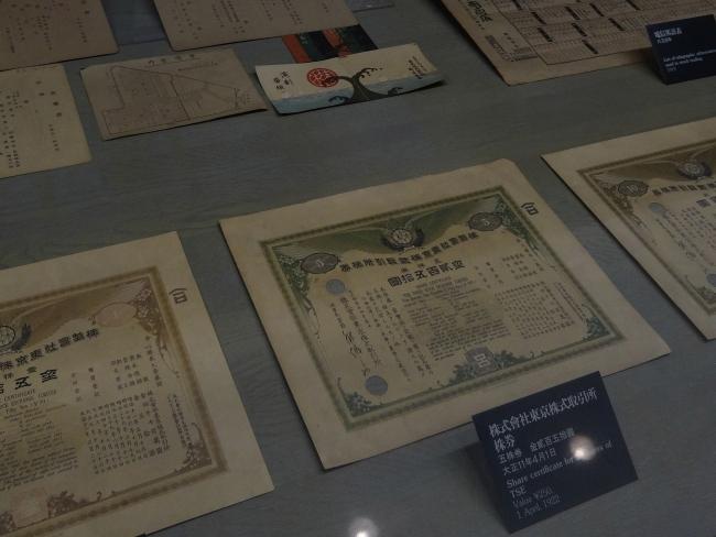 0029_kabuto_nihonbashi_DSC08615.jpg