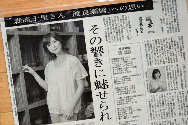 0033_watarase_ashikaga02_DSC_2712.jpg