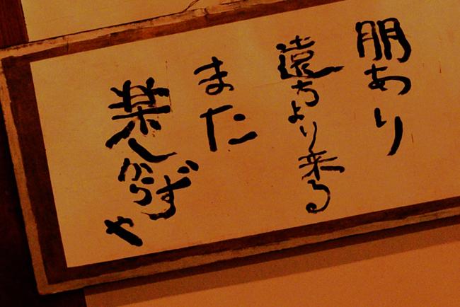 0034_ahikaga01_mituwo_DSC_3324.jpg
