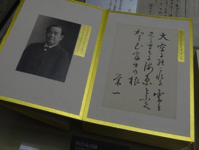 0034_kabuto_nihonbashi_DSC08619.jpg
