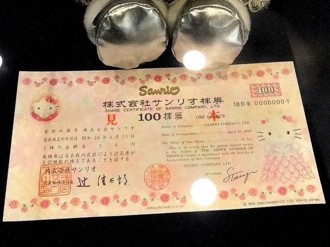 0035_kabuto_nihonbashi_DSC08626_01.jpg