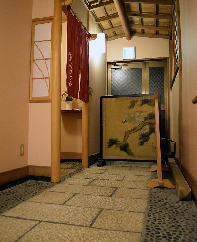 0037_hakone_onsem_01_DSC_1812.jpg