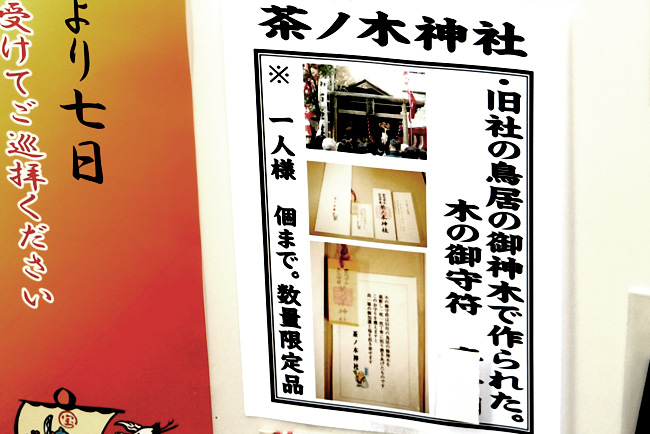0037_nihonbashi_7_DSC_0451.jpg