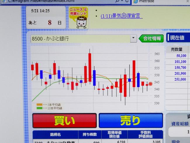0044_kabuto_nihonbashi_DSC08718.jpg