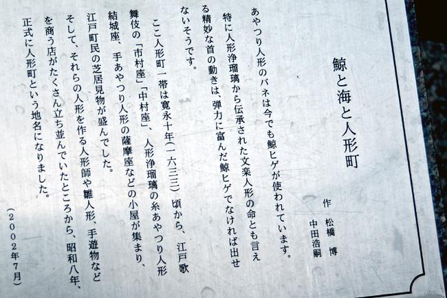 0044_nihonbashi_7_DSC_0473.jpg