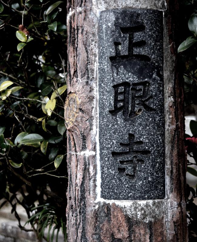 0046_hakone_onsem_01_DSC_1974.jpg