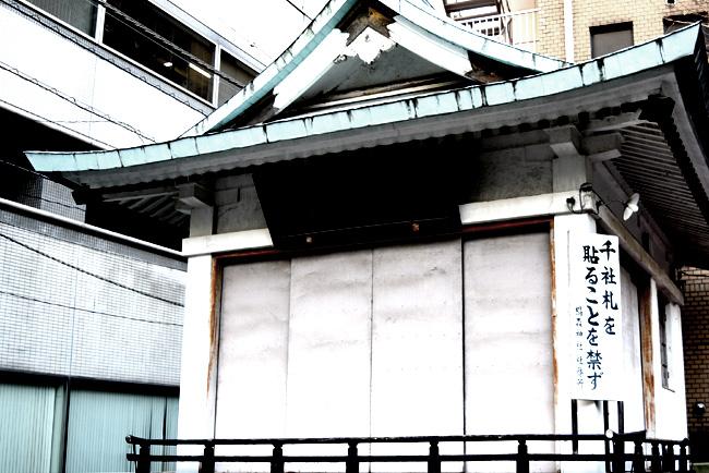 0056_nihonbashi_7_DSC_0536.jpg